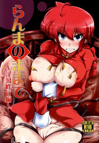 Milf Hentai Ranma no Mama de- Ranma 12 hentai Compilation