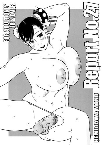 HD Report No.27- Street fighter hentai Lotion