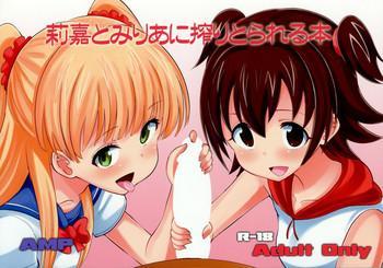 Big breasts Rika to Miria ni Shiboritorareru Hon- The idolmaster hentai Anal Sex