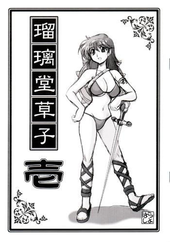 Teitoku hentai Ruridou Soushi- Street fighter hentai King of fighters hentai Affair