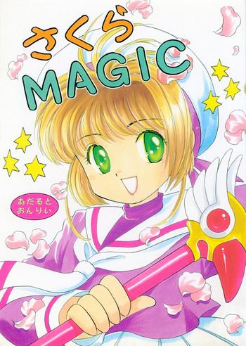 Naruto Sakura Magic- Cardcaptor sakura hentai Creampie