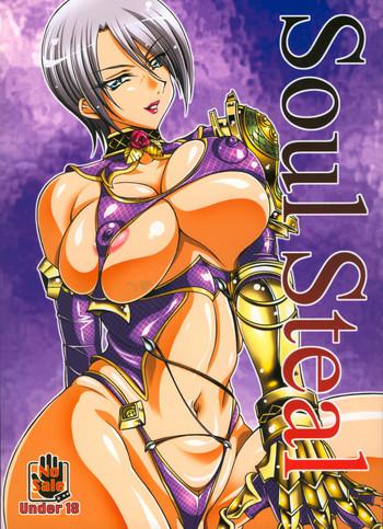 Outdoor Soul Steal- Soulcalibur hentai Squirting