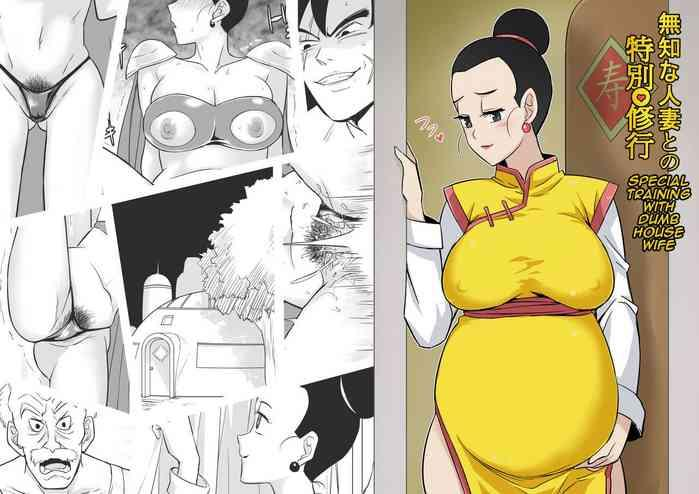 Amateur Special Training With Dumb House Wife- Dragon ball hentai Reluctant