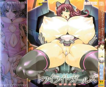 Hot The Twilight Girls Shaved