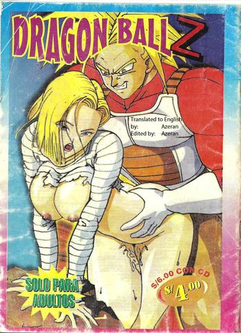 Hot Trunks and android 18- Dragon ball z hentai Huge Butt