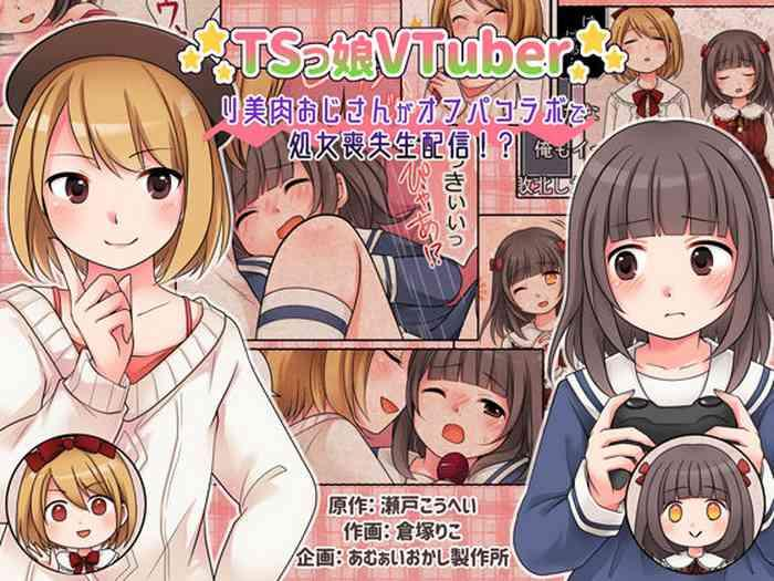 Groping TSkko VTuber Ribiniku Ojisan ga Ofupakorabo de Shojo Soushitsu Namahaishin!? Variety