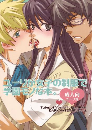 Blowjob Yuri ga Joshi no Seifuku de Gakuen Monona hon. | A Yuri At An Academy In Female Uniform Book.- Tales of vesperia hentai Creampie