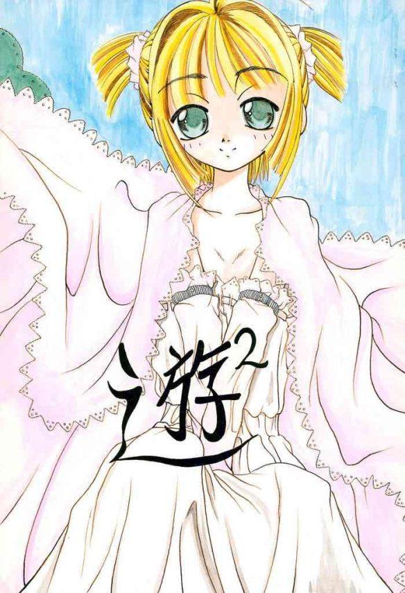 Solo Female Yuu 2- Cardcaptor sakura hentai Squirting