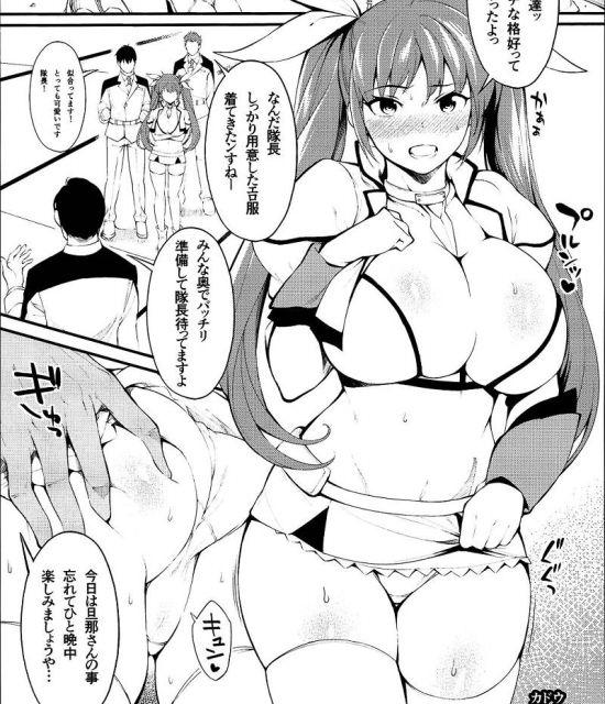 33+ Best Platforms To Read Hentai Manga Online For Free