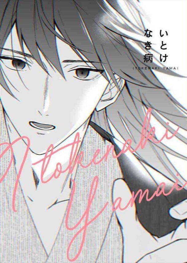 HD いとけなき病- Kimetsu no yaiba   demon slayer hentai Mature Woman