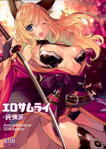 Hot Ero Samurai Junjouha- Original hentai Hi-def