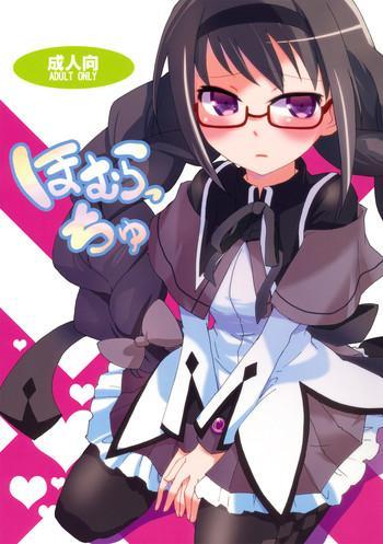 Hot Homuracchu- Puella magi madoka magica hentai Doggy Style