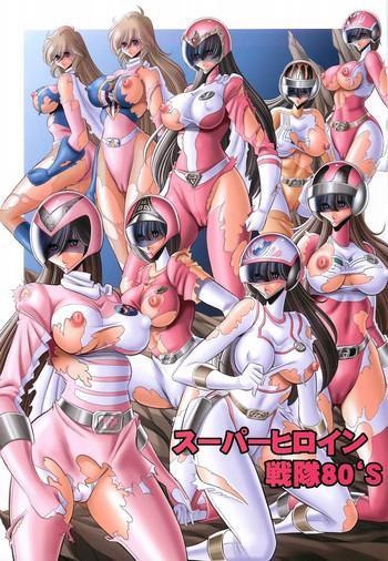 Blowjob <<Tokusatsu>> Superheroine Sentai 80's- Original hentai Creampie