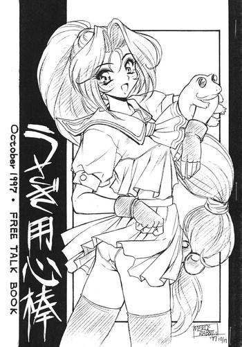 Naruto October 1997 Free Talk Book- Darkstalkers hentai Shaved Pussy