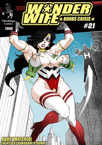 Hot Wonder Wife: Boobs Crisis #21 Titty Fuck